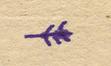 Поиски и находки: тамга вместо подписи