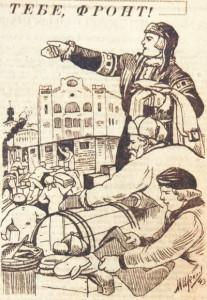 Рисунок М. М. Щеглова в газете 'Красное знамя' от 19.10.1943 года