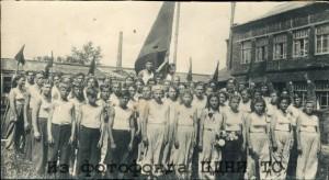 Группа участников парада физкультурников. г. Томск. 1945