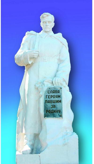 Памятник - обелиск, посвященный воинам, умершим от ран в военных госпиталях Томска. Южное кладбище. 4 м. Бетон.