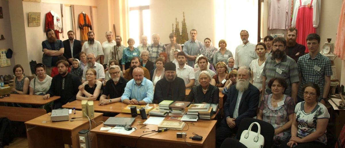 Участники III международной конференции, посвященной старообрядческой культуре и книжности. 23-24 мая 2014 г.