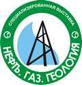Томской нефти – 50
