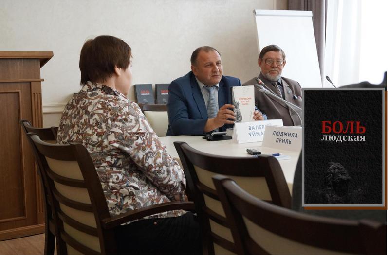 На презентации книг В.Н. Уйманова. 17 мая 2017