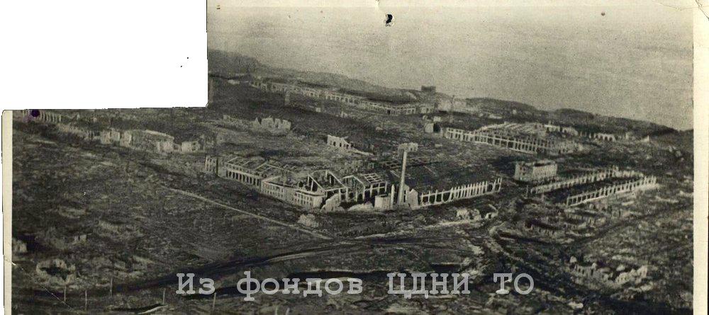 Вид на Сталинград. [1943 г.] // ЦДНИ ТО. - Ф. 4204. - Оп. 4. - Д. 359.