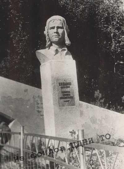 3 октября 1971 г. Шамову В. был открыт памятник на территории аэродрома ДОСААФ. п. Головино. 1977 г. // ЦДНИ ТО. - Ф. 5658. - Оп. 1. - Д. 345.