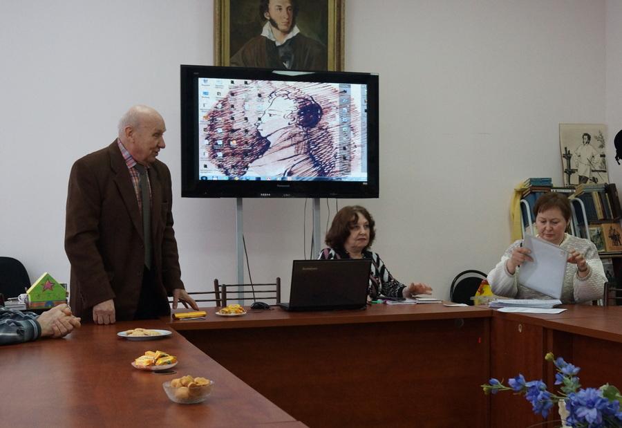 Встреча Пушкинского исторического общества: Г. Залесов, О. Никиенко, Л. Приль. 15 марта 2018 г.