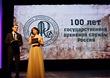 К 100-летию Росархива: конференция и торжество