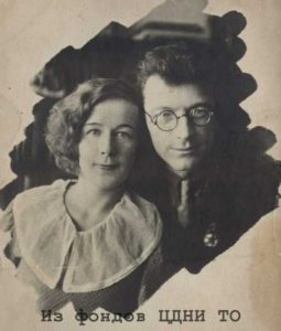 Спрингис Роберт Яковлевич с женой Маргаритой. [1935-1936]. Б/м. // ЦДНИ ТО. Ф. 4204. Оп. 4. Д. 1220.