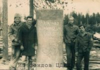 Под знаком комсомола: строительсво Нефтеграда (Стрежевого). 1969 г. // ЦДНИ ТО. Ф. 5658. Оп. 1. Д. 330.