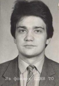 апрель 1990 - январь 1993 - Захарков Сергей Владимирович (1960 г.р. Образование: исторический факультет, ТГУ)