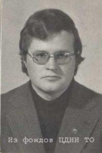 сентябрь 1979 - январь 1984 - Бородич Владимир Александрович (1947 г.р. Образование: факультет русского языка и литературы, ТГПУ)