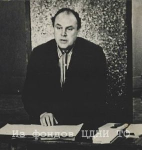октябрь 1958 - сентябрь 1962 - Бурмакин Эдуард Владимирович (1928 г.р. Образование: историко-филологический факультет ТГУ)