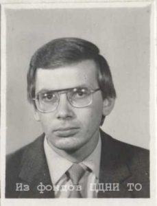 января 1984 - сентябрь 1988 - Никиенко Александр Владимирович (1956 г.р. Образование: исторический факультет, ТГУ)