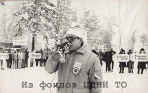 С. К. Иконников на лыжных гонках. 1980-е гг. ЦДНИ ТО. Ф. 6177. Оп. 2. Д. 10.