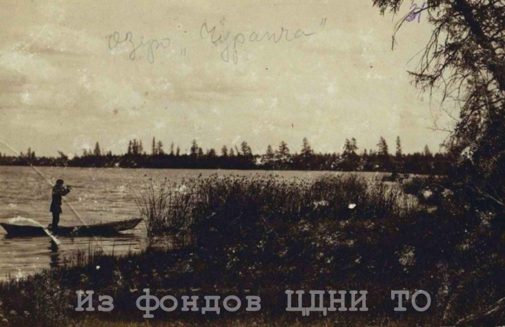 Почтовые открытки природы и быта Якутии к. XIX- н. XX в.  Коллекция С. А. Малых, привезенная из ссылки в Якутскую область. 1904-1905 гг. ЦДНИ ТО. Ф. 5640. Оп. 1. Д. 39. № 31. Надпись на лицевой стороне: