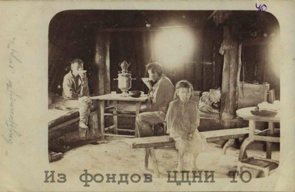 Почтовые открытки природы и быта Якутии к. XIX- н. XX в.  Коллекция С. А. Малых, привезенная из ссылки в Якутскую область. 1904-1905 гг. ЦДНИ ТО. Ф. 5640. Оп. 1. Д. 39. № 40. Надпись на лицевой стороне: