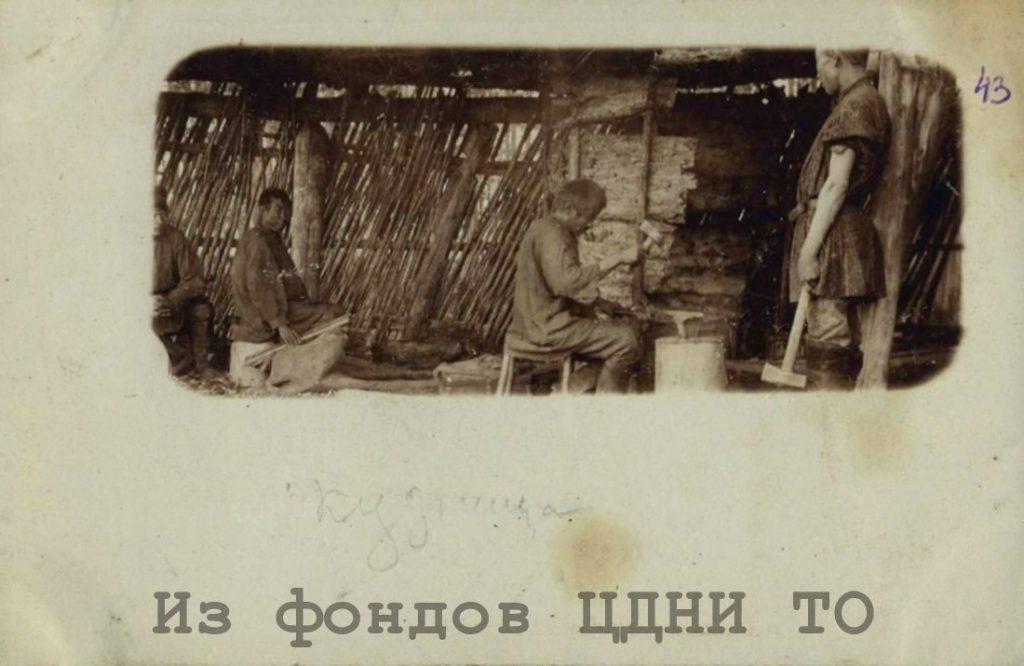 Почтовые открытки природы и быта Якутии к. XIX- н. XX в.  Коллекция С. А. Малых, привезенная из ссылки в Якутскую область. 1904-1905 гг. ЦДНИ ТО. Ф. 5640. Оп. 1. Д. 39. № 43. Надпись на лицевой стороне: