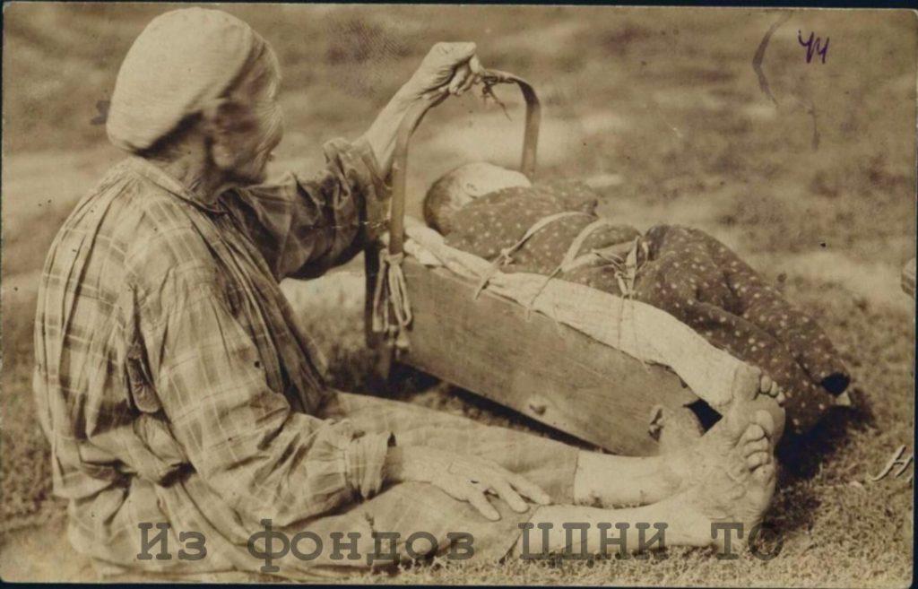 Почтовые открытки природы и быта Якутии к. XIX- н. XX в.  Коллекция С. А. Малых, привезенная из ссылки в Якутскую область. 1904-1905 гг. ЦДНИ ТО. Ф. 5640. Оп. 1. Д. 39. № 44. Надпись на лицевой стороне: