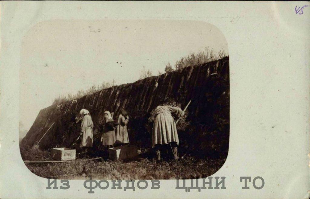 Почтовые открытки природы и быта Якутии к. XIX- н. XX в.  Коллекция С. А. Малых, привезенная из ссылки в Якутскую область. 1904-1905 гг. ЦДНИ ТО. Ф. 5640. Оп. 1. Д. 39. № 45. Надпись на обороте: