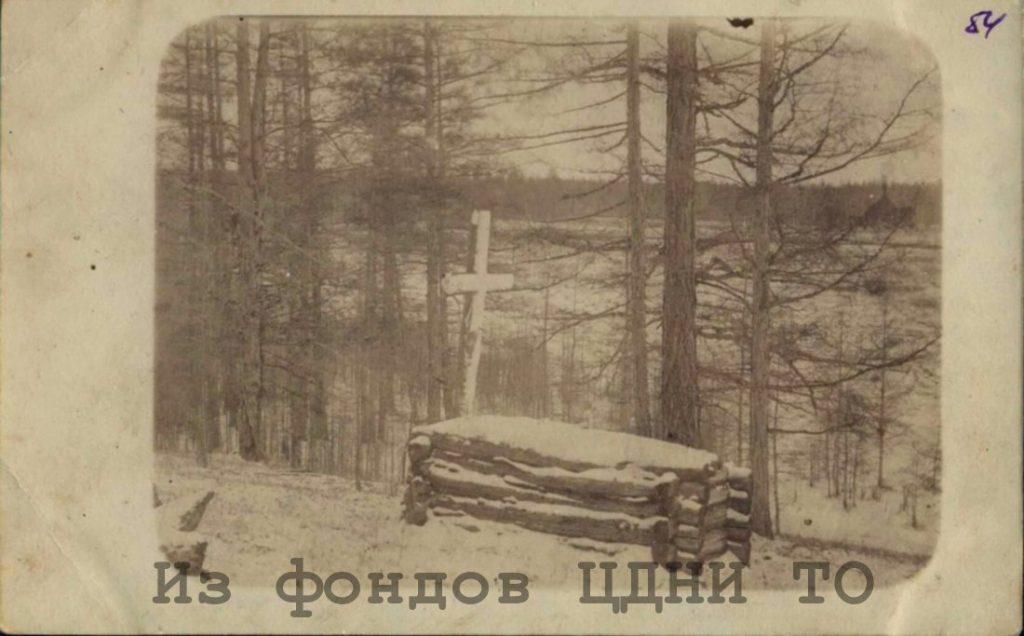 Почтовые открытки природы и быта Якутии к. XIX- н. XX в.  Коллекция С. А. Малых, привезенная из ссылки в Якутскую область. 1904-1905 гг. ЦДНИ ТО. Ф. 5640. Оп. 1. Д. 39. № 54. Надпись на обороте: