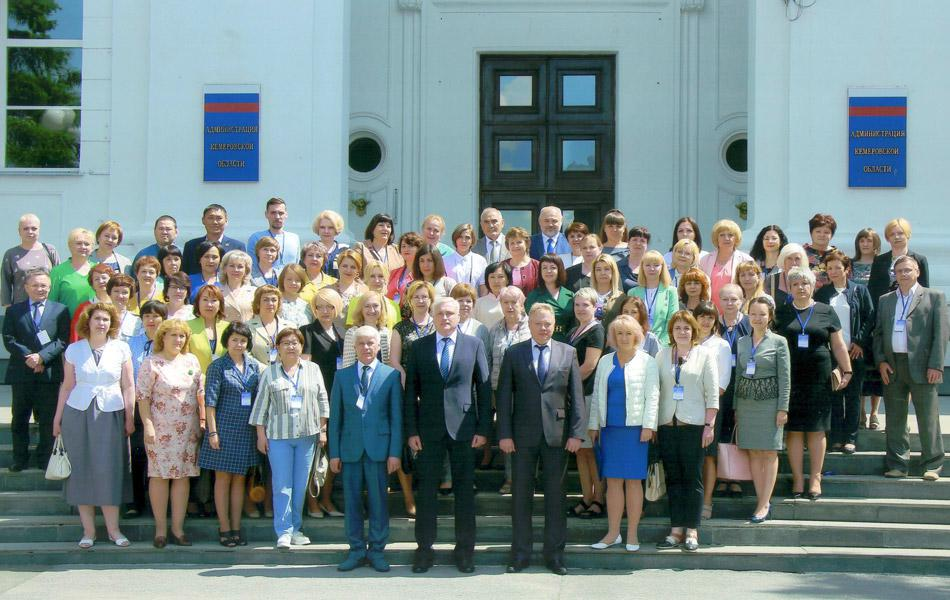 Участники НМС архивных учреждений СФО. Кемерово. 26-27 июня 2019
