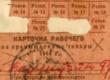 В память о Великой войне: введение карточной системы в Томске в 1941