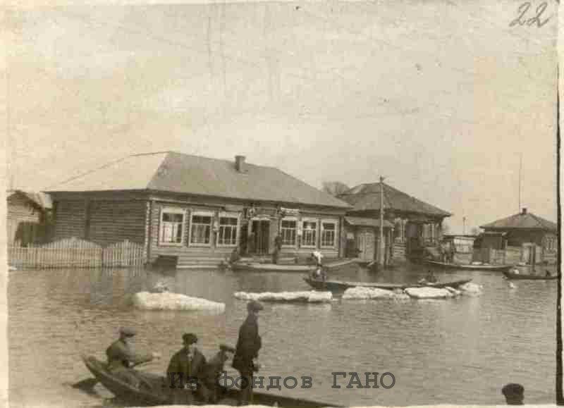 Наводнение в с. Шегарское. 1939 г. ГАНО. Ф. Р-1020. Оп. 4а. Д. 8. Л. 22.