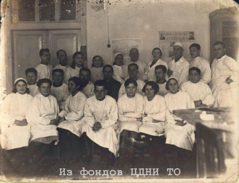 Медицинские работники эвакогоспиталя № 1231. ЦДНИ ТО. Ф. 4204. Оп. 4. Д. 359.