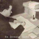 Меломед Исаак Абрамович. ЦДНИ ТО. Ф. 6321. Оп. 2. Д. 17.