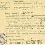 Справка завода «Фрезер» о сдаче жилой площади в г. Москве на время эвакуации. 7 января 1942 г. ЦДНИ ТО. Ф. 5814. Оп. 5. Д. 16737.