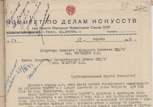 В Память о Великой войне: Страсти по роялю весной 1943