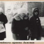 Зимняя поездка (справа О.Скрябина).