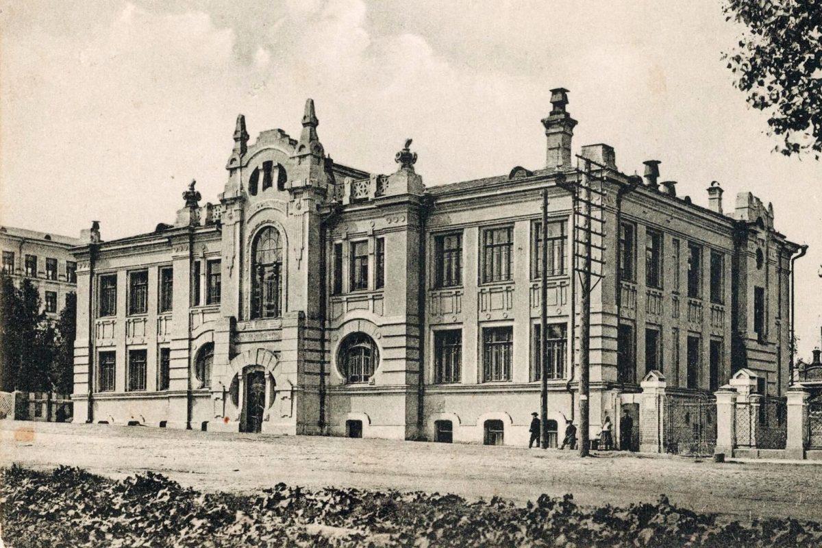 Томский институт эпидемиологии и микробиологии в годы Великой Отечественной войны