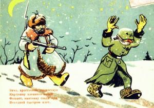 Новогодняя открытка, выполненная М. М. Щегловым. 1942 г.