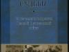 Документальный сборник «Опаленные судьбы»