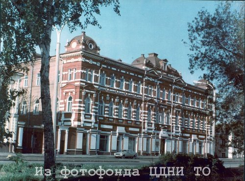 Здание на Нахановича, 5. Фотография середины 1980-х гг. Ф. 5689. - Оп.1. - Д.29.