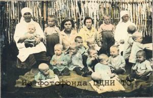 Ясли-сад. 1930-1936 гг.