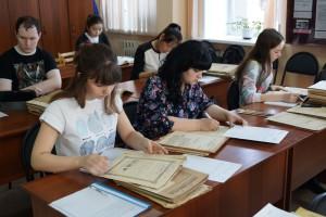 Архивная практика студентов 2 курса ТГПУ. апрель 2016 г.