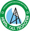 Томской нефти — 50