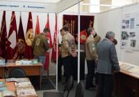 На выставке «ССО: от Стрежевого до космодрома». 1 июня 2016