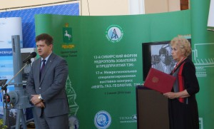 Замгубернатора по промышленной политике Игорь Шатурный на открытии выставки. 1 июня 2016