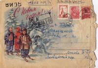Новогодний конверт с рисунком Е. Гундобина. 1959 г. Из коллекции открыток Галины Кан, ведущего методиста ЦДНИ ТО