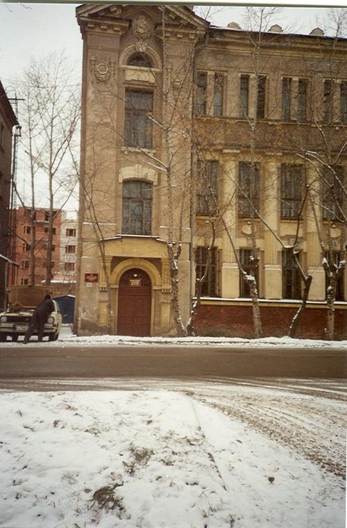 ул. К. Маркса, 26. Томск. 1999 г. // Ф. 1300. - Оп 2. - Д. 563.