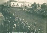 Базарная пл., (пл.Ленина). Томск. 1917 г. // ЦДНИ ТО. — Ф. 1300.