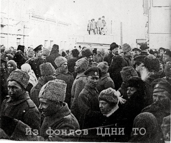 Томск в 1917 году // ЦДНИ ТО. - Ф. 1300. - Оп. 2. - Д. 791.